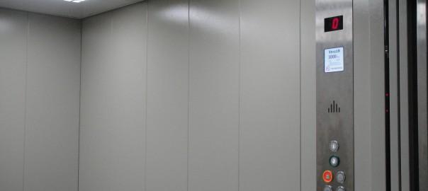 atek-yük-asansörü